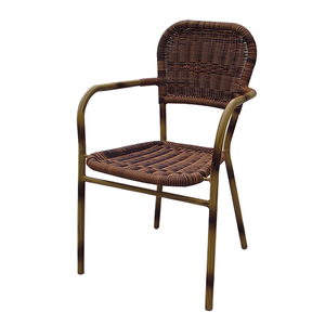Antique Wicker Rocking Chairs For Sale