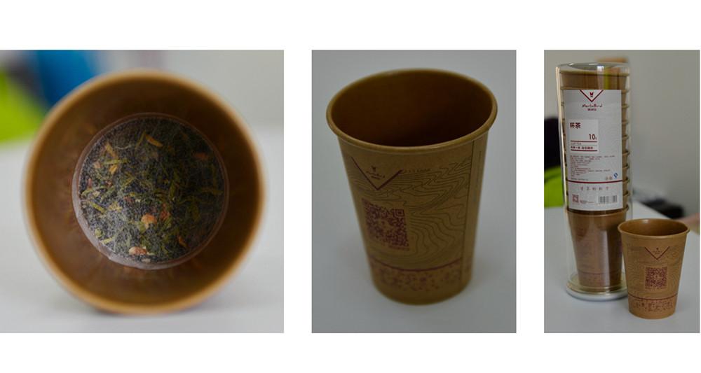 Customized Logo instant Herbal Jasmine Green Tea - 4uTea | 4uTea.com