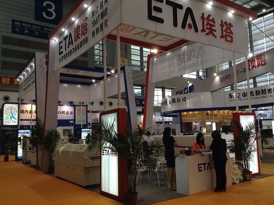 Shenzhen ETA Technology Co. 27