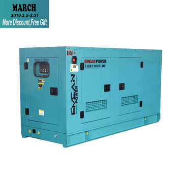 Good price 25kva 20 kw diesel generator for sale