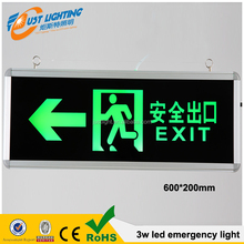 3W led emergency exit sign light best sale emergency lights