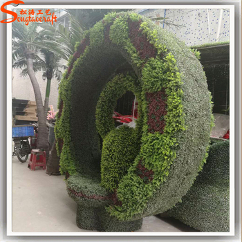 Large Garden Holiday Living Outdoor Decorations Metal Frames For Topiary Plants