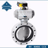 Marine Remote Control Keystone Butterfly Valve dn500