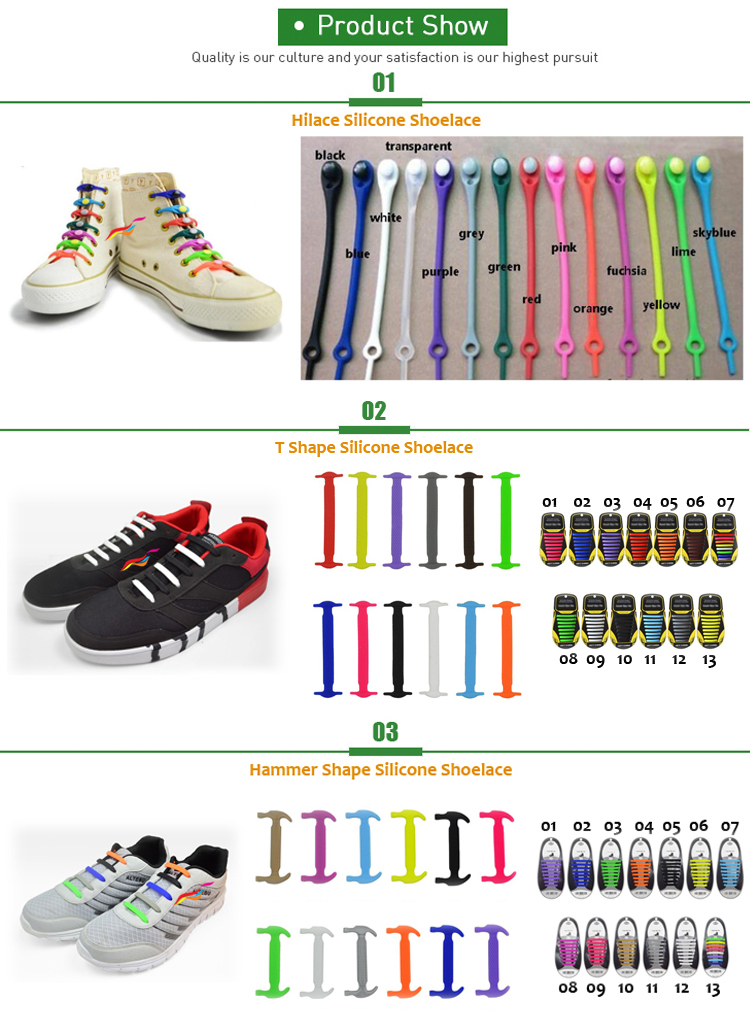 2018 promotional gift customized lazy shoe laces fashion silicone no tie shoelaces