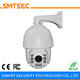 Smart Security SC-SP22A20 1080P 120M IR HD CCTV P2P Security Outdoor POE High Speed Dome IP PTZ Camera