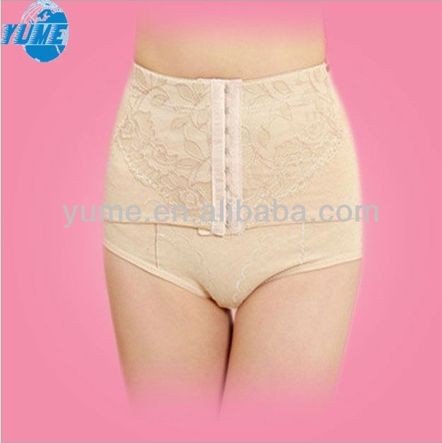 Adjustable SLIM SHAPE Beige Firm Control High Waist Midriff & Tummy Shaper
