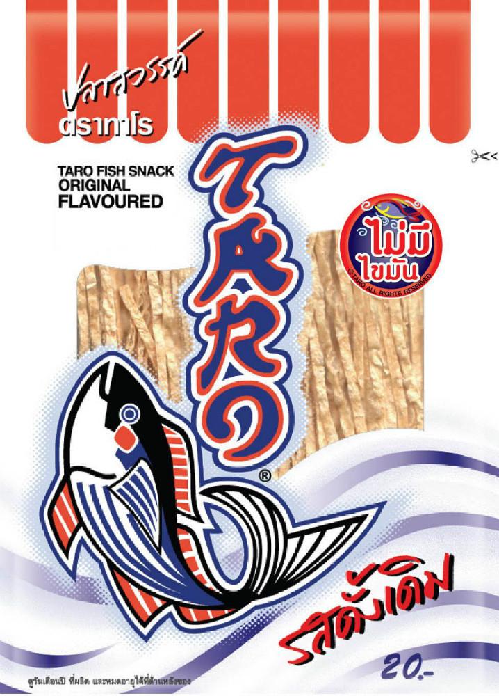 Votre dernier repas  - Page 2 Taro-fish-snack