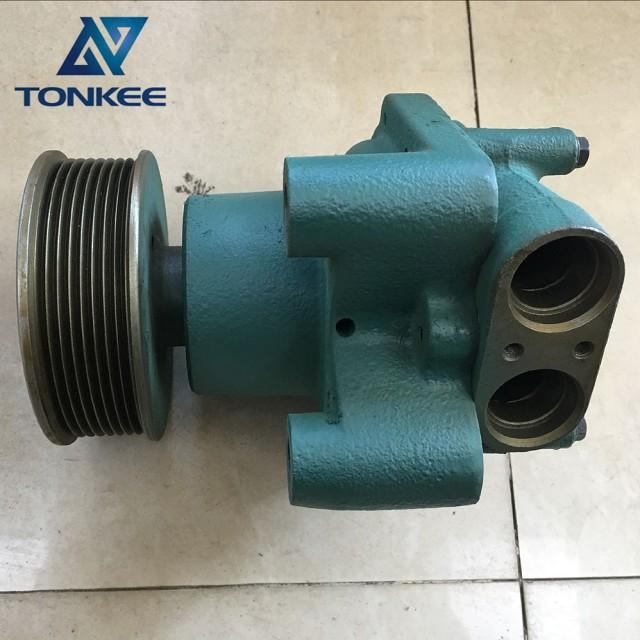 EC340 EC450 EC650 Coolant Pump TAD1240 Water Pump VOE11030791