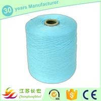 80% wool 20% silk blended yarn