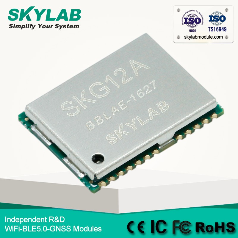 スカイラブ小型 MT3339 チップ GPS とコンパス高精度 GPS 受信機モジュール