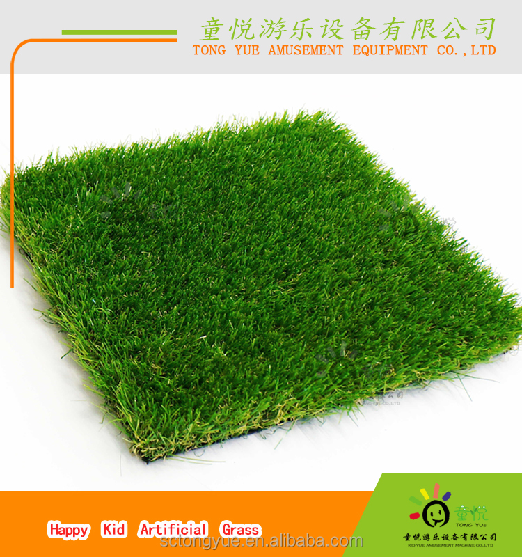 football landscape turf artificial grass