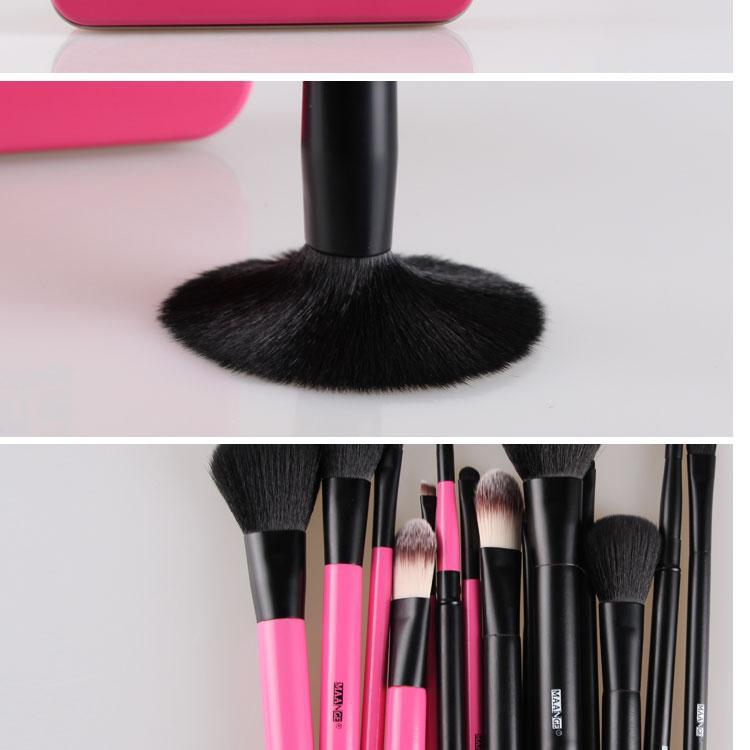 Maange Face Use 7 Piece Makeup Brushes Set