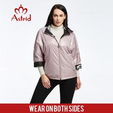 fbaa09a3fc5 2018 Астрид носить на обе стороны куртка женские осенние и зимние  высококачественные модные теплые короткий параграф