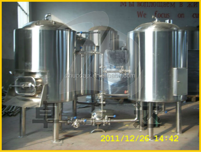 200L chinese restaurant equipment for beer brewing draft beer machine