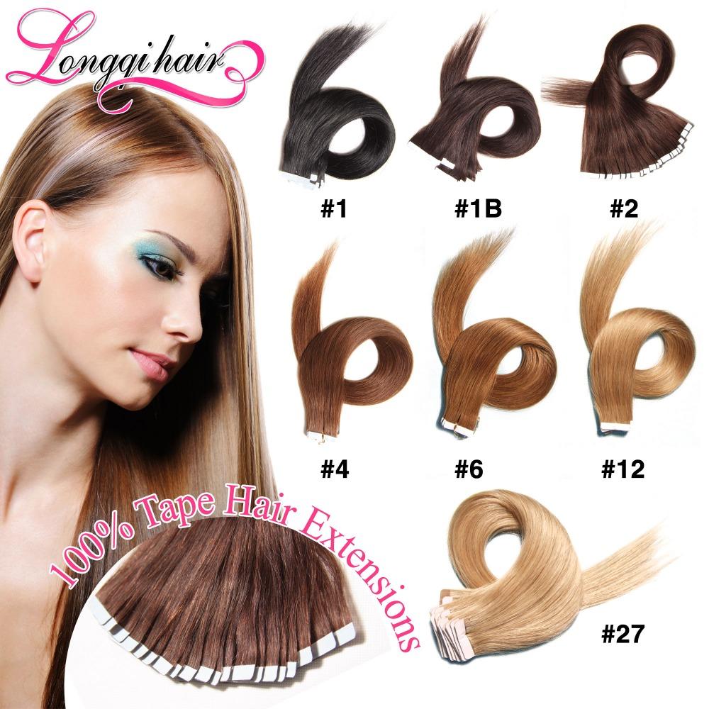 Волосы европейские цены