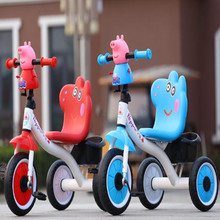 high quanlity baby tricycle kid metal tricycle