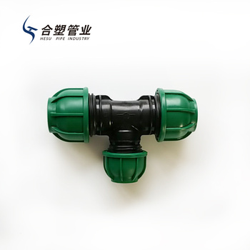 Factory Outlet PE Quick Connection Tee for Water Supply