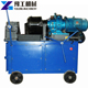 Construct Construction Rebar Rolling Concrete Iron Tire Threading Machine