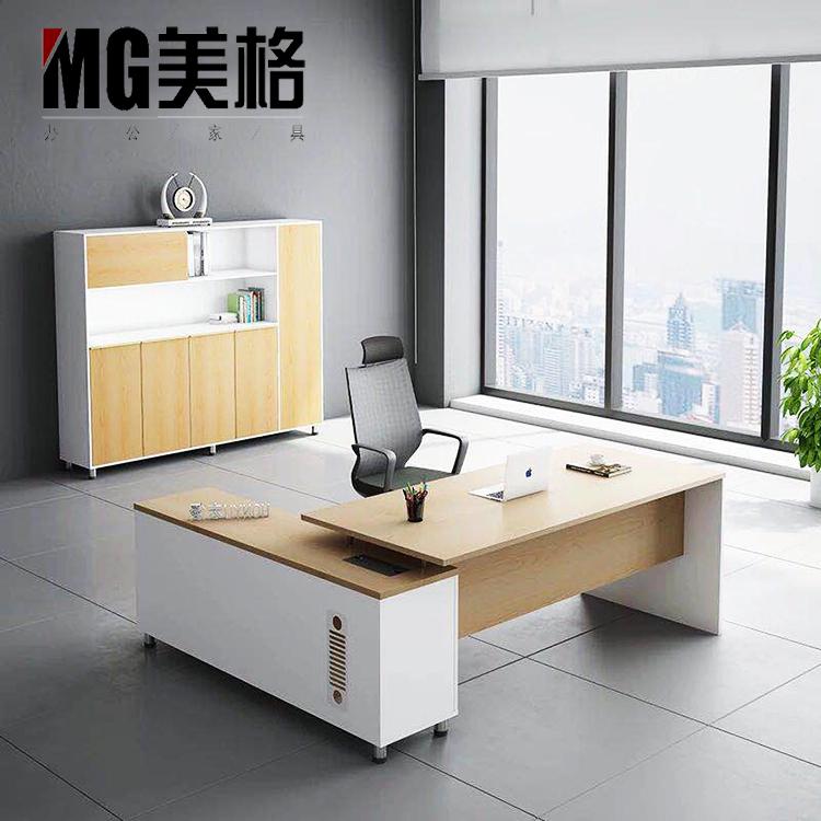 MDF bureau bureau de luxe exécutif bureau bureau mobilier de bureau