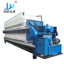 High Quality Full Automatic Stainless Steel Effluent Treatment Belt Press Filter