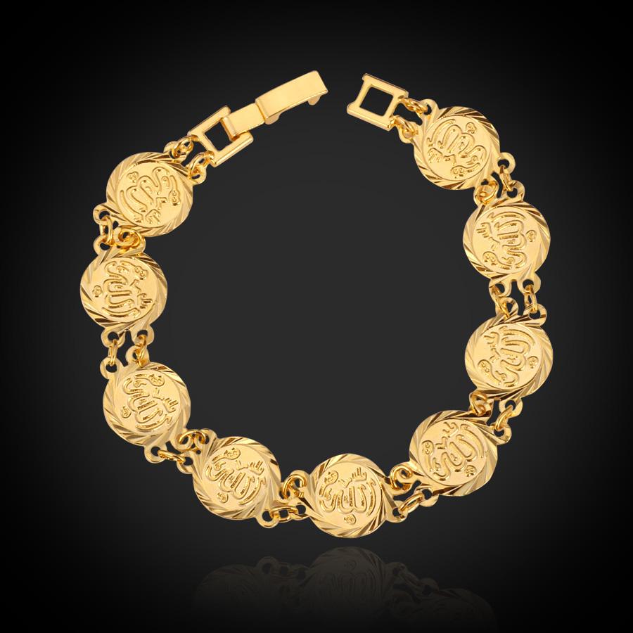 Christian Charm Bracelets: Aliexpress.com : Buy Muslim Allah Bracelet Men Vintage