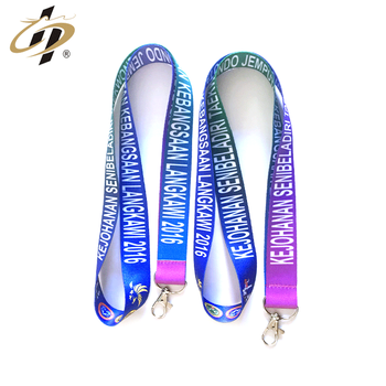 Popular sales High quality wholesale sports medal lanyard custom, sublimation lanyard