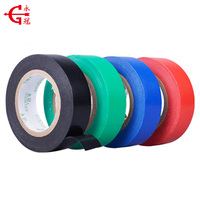 2017 YG brand TAPE PVC best meet UL & CSA quality pvc electrical insulation tape