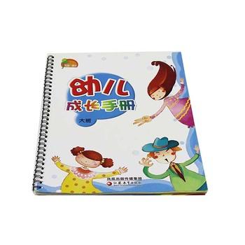Impresión De Libros Para Colorear Servicio Con Perforación - Buy ...