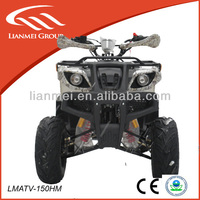 hummer atv 150 cc off road vehicle utility quad bike for sale with CE