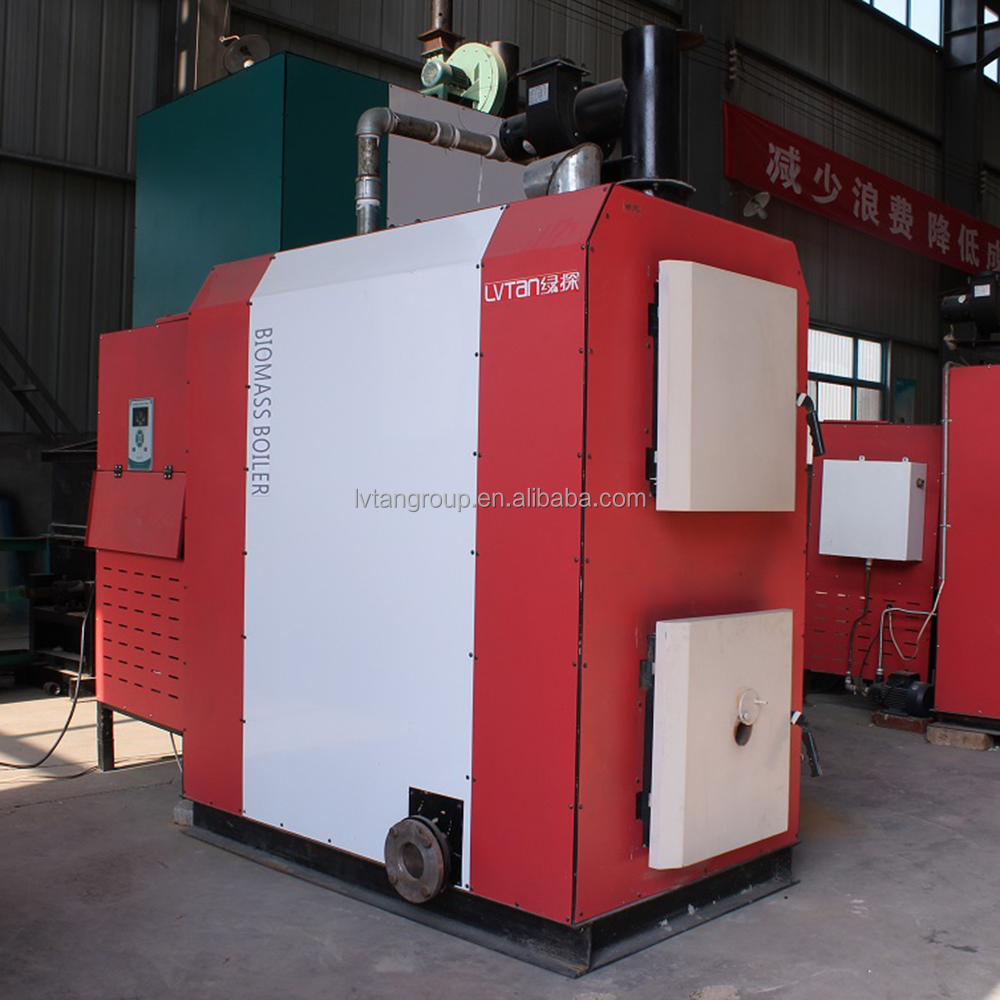 saving energy biomass pellet coal oil fuel Automatic clean ash hot water boiler factory