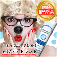 Deve Deodrant Water Fresh Soap Scent Body Lotion Made In Japan ...