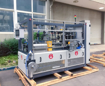 Paper Cup Machine Taiwan /recycle Paper Cup Making Machine - Buy Paper Cup  Machine Taiwan,Paper Tea Cup Making Machine,Price Of Paper Cups Machine
