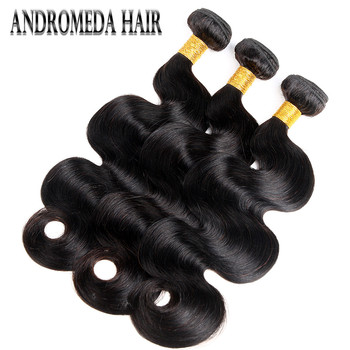 Brazilian body weave hair extensions human hair remy unprocessed 100% no shedding no lice natural color
