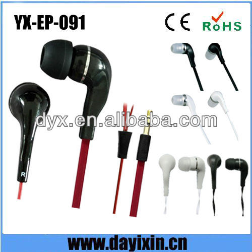 Colorful noise cancelling dust plug fancy design military popular custom headphones for mp3/mp4 from China
