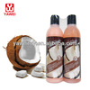 /product-detail/coconut-smoothing-shampoo-and-conditioner-set-1522840752.html
