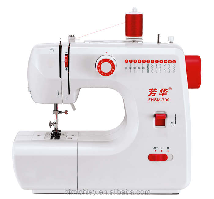 FHSM-700 durable easy use fashion design sewing machine as gift for kid
