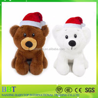 Christmas Toys for Splendid Christmas Teddy Toys canada