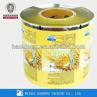 Jelly Lid Packaging Film Roll by China Manufacture