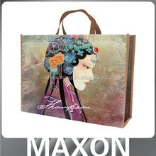 2017 Good Quality Unique Design PP Non Woven Shopping Bag Laminated Tote Bag