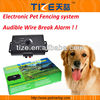 Dog fence system TZ-PET023 Electric fence system