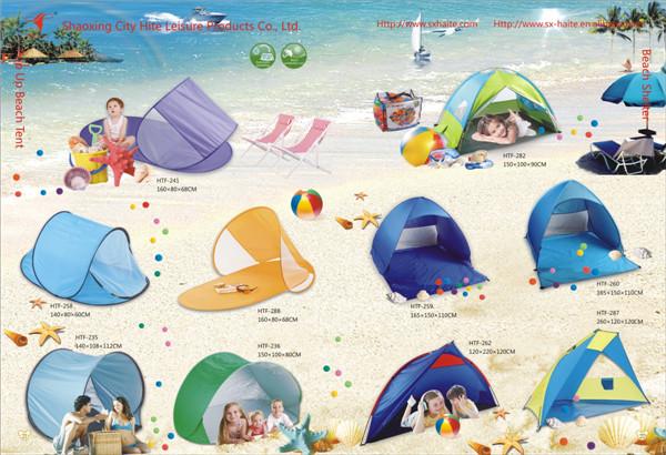Kids Pop Up Beach Tent Design Outdoor Shade Tent & Kids Pop Up Beach Tent Design Outdoor Shade Tent View beach shade ...