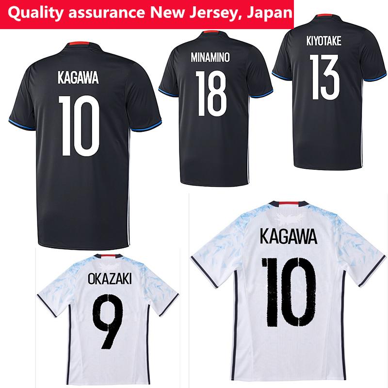buy online 20bc8 e77b5 soccer jerseys china free shipping | PT. Sadya Balawan