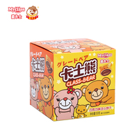 HOT SALE crispy and sweet biscuit bear shape chocolate flavor sandwich filled biscuit