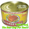 Ready to Eat Canned Stewed Pork Sliced Canned Chinese Food