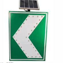 road safety sign traffic sign traffic board