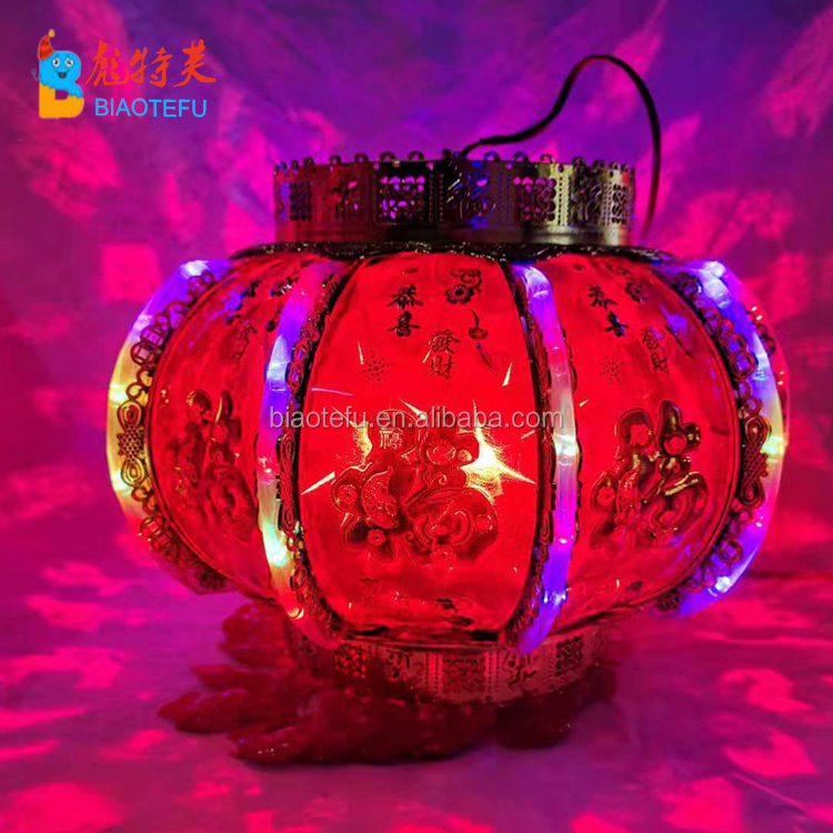 Chinese electric 220V plastic light red lantern