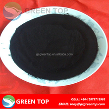 8% ash content,325mesh acid washed wood powdered activated carbon/charcoal