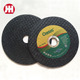 china factory direct sale Top Quality oasis cutting wheel