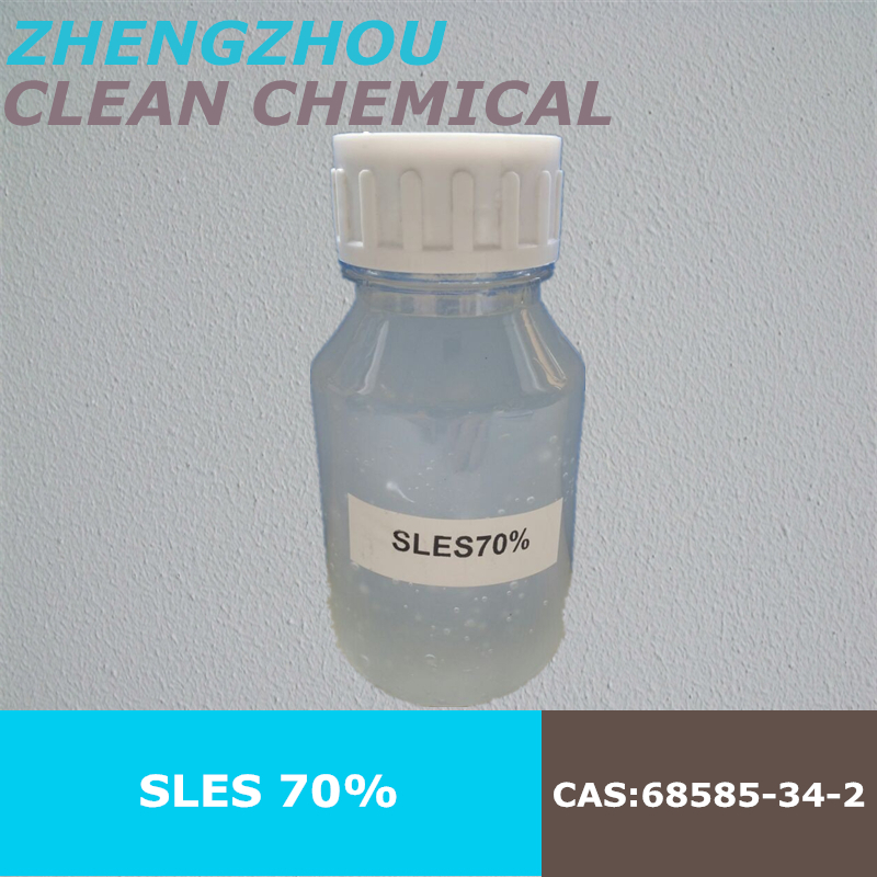Clean Chemical top quality Hair Care texapon SLES n70 chemical from manufacturer with competitive price