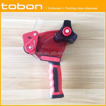 top quality rubber handle tape gun packing tape dispenser